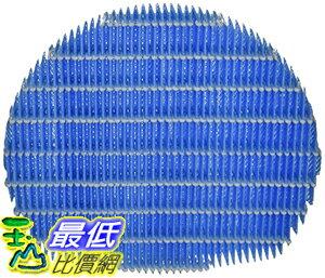 [东京直购] SHARP FZAX80MF 空气清净机 滤网 适用 KI-BX85、BX70、AX80、AX70