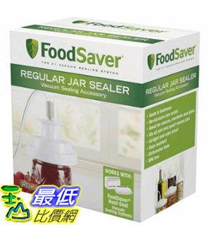 [美國直購] FoodSaver T03-0006-02P Ball Mason Regular-Mouth Jar Sealer 梅森罐 一般口徑專用 真空密封蓋