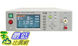 [玉山最低網] TH9310A 型交直流耐壓絕緣測試儀