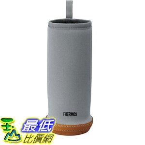 [106東京直購] Thermos APD-500 SL 杯瓶保護套 保溫瓶 保溫杯護套 My bottle cover JNL-0.5L用