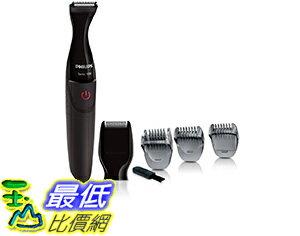 [東京直購] PHILIPS MG1102/16 乾電池式 電動刮鬍刀 修容刀 mini style shaver