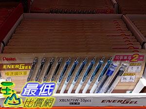 [105限時限量促銷] COSCO PENTELLIQUID INK PENS 10PK 快乾極束速鋼珠筆附筆芯 藍*6 黑*4芯*2 _C109294