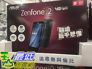 105    COSCO ASYS ZENFONE 2 手機 PHONE 5.5寸雙卡手