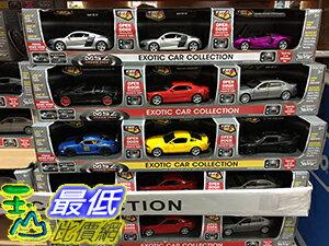 [106限時限量促銷] COSCO MSZ CAR COLLECTION 3PK MSZ聲光玩具車三入 C952701