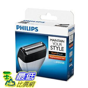 東京直購  PHILIPS QS6101 替換刀頭 QS6161 QS6141 QS61