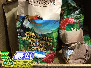 [105限時限量促銷] COSCO MAGNUM ORGANIC COFFEE BEAN 熱帶雨林有機咖啡豆2磅/907公克 C676047