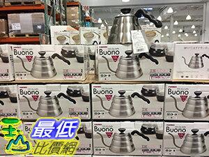 [105限時限量促銷] COSCO HARIO BOUNO DRIP KETTLE HARIO 云朵不繡鋼手沖壺 容量:1000ML _C112102