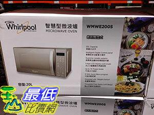 [105限時限量促銷] COSCO WHIRLPOOL 20L MICROWAVE 20公升觸控式微波爐 WMXE0200S C111557