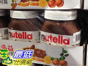 105    COSCO NUTELLA CHOCOLATE SPREAD 巧克力榛果醬
