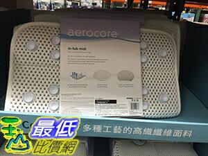[105限時限量促銷] COSCO AEROCORE BATH TUB MAT 3D浴虹墊白色 42*101.5公分 C108677