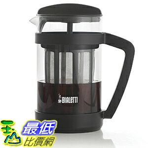 [106美國直購] Bialetti 6765 冷泡 咖啡壺 Cold Brew Coffee Maker