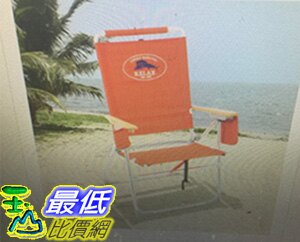 [COSCO代購 如果沒搶到鄭重道歉] Tommy Bahama 7 段式高背休閒椅 紅/藍 W1018188