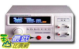 [106玉山最低比價網] 長盛 CS2678N 接地電阻測試儀(32A)測量儀