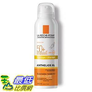 [玉山最低比價網] 理膚寶水安得利清透防曬噴霧 SPF50+200ml
