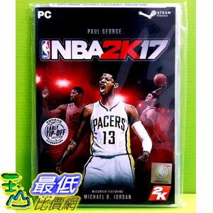 (現金價) PC版 電腦版 美國職業籃球 NBA 2K17 中文版
