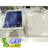 Apple 蘋果商品推薦[104限時限量促銷] COSCO APPLE IPAD AIR 2 +CELLULAR 64G 金 GOLD _C86861
