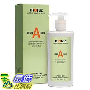 [玉山最低比價網] 茉娜姿 Moraz 修護乳液250ml