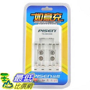 [玉山最低比價網] 品勝如意充 3 號 / 4號電池充電器 6F22充電器9伏 9V電池充電器 (_Y57)