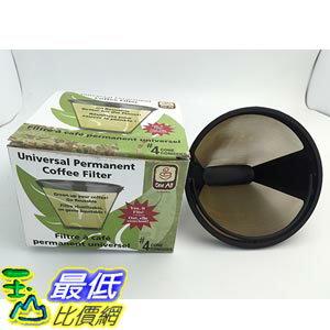 [美國直購] 通用型免更換咖啡濾網(型號4號尺寸12.2x8.9x12.2cm) Medelco #4 Cone Permanent Coffee Filter _ta1