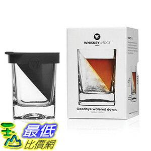 [美國直購] Corkcicle 7001 威士忌杯 錐型冰塊 保冰保冷 bar酒吧 Whiskey Wedge Whiskey Glass
