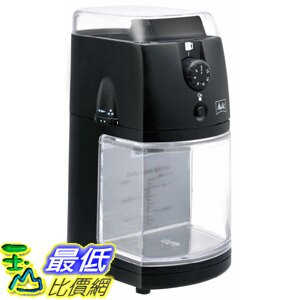 [東京直購] Melitta CG-5B Perfect Touch II 電動咖啡磨豆機