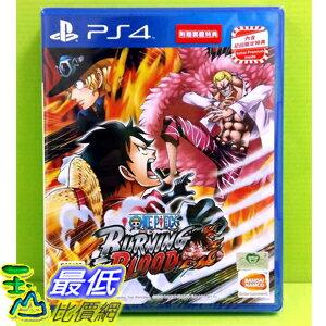 (現金價) 預購2017/8月 降價版PS4海賊王 航海王 烈血 Burning Blood 中文版