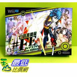 [玉山最低比價網] Wii U 幻影異聞錄 #FE Fortissimo Edition  特別版 (拆賣除無Wii U 軟體外其他都有)