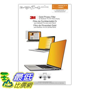 [美國直購] 3M GPFMR15 金色 34.8*22.8cm 螢幕防窺片 Privacy Filter for Apple MacBook Pro