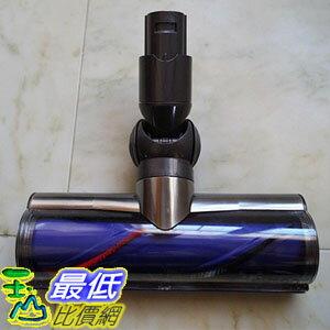 [現貨] Dyson 戴森大型碳纖維刷頭 102882-01 V6 DC62 SV03 DC59 DC74 Mattress Trigger TC4