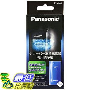 [東京直購] 國際牌 Panasonic ES-4L03 電動刮鬍刀 清潔充電器 專用清潔劑 3包入 A117