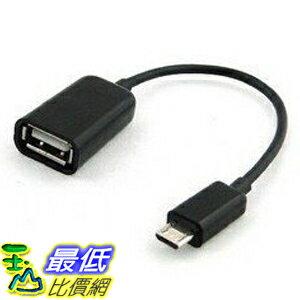 [105美國直購] C&E CNE28224 USB 2.0 A Female to Micro B Male Adapter Cable