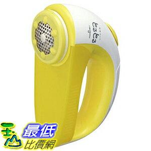 [東京直購 現貨] 泉精器製作所 IZUMI KC-NB14 黃粉兩色 除毛球清潔器 衣物毛球機
