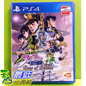 (現金價) PS4 JOJO 的奇妙冒險 天國之眼 中文版 附初回特典