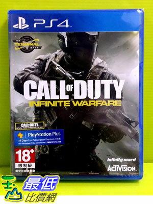 (現金價)(新春優惠) PS4 決勝時刻 無盡戰爭 Infinite Warfare 中文 版 含14天PSN免費