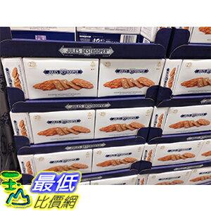 [105限時限量促銷] JULES DESTROOPER BISCUITS 比利時餅乾禮盒 100公克*4入 C95645