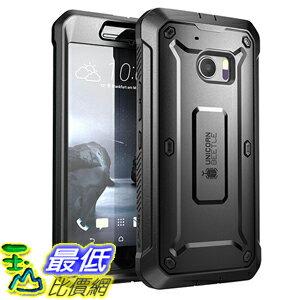 [105美國直購] SUPCASE HTC 10 Case 黑色 [Unicorn Beetle PRO Series] 手機殼 保護殼