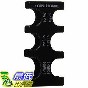 ^~東京直購^~ FALCON coin home MG~0123 MG~03 日幣 零錢