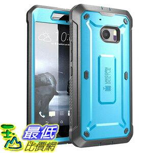[105美國直購] SUPCASE HTC 10 Case 藍色 [Unicorn Beetle PRO Series] 手機殼 保護殼