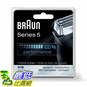 [美國直購] BRAUN 5系列 SERIES 5 51s 替換用刮鬍刀頭