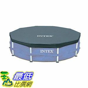 [COSCO代購 如果沒搶到鄭重道歉] Intex 圓形泳池遮罩 - 10呎 W111361