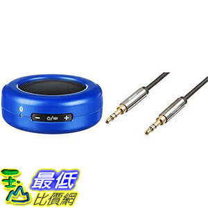<br/><br/>  [美國直購] AmazonBasics Micro Speaker (Blue) and 3.5mm Male to Male Stereo Audio Cable (2 Feet) 音響<br/><br/>