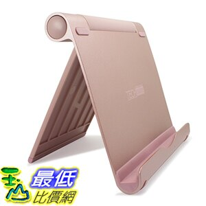 "[美國直購] TechMatte B01EG0DZOW 玫瑰金 鋁合金 立架 (XL-size Rose Gold) Multi-Angle Aluminum iPad Pro 12.9"" 9.7"""