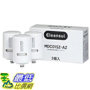 [東京直購] 三菱 Cleansui 淨水器濾心 MDC01SZ-AZ (三顆裝) MD301 MD201 MD101 MD102 MD103 適用(環保補充包)