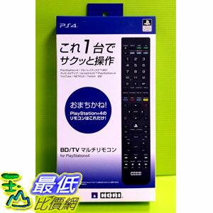 (現金價) PS4 藍光 播放 遙控器 搖控器 BD TV PS4-051 日本 HORI 原裝 全新品