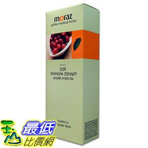 [玉山最低比價網] Moraz 茉娜姿 蔓越莓私密潔護露250ML 公司貨中文標 (MRZ008)