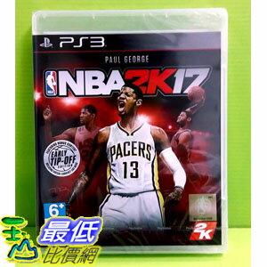 (現金價) (預購排單無現貨) PS3 NBA 2K17 美國職業籃球 中文版 含特點