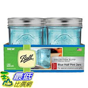 [美國直購]Ball1440069022梅森藍色RMHalfPint一般口徑4入EliteCollectionQuartJars玻璃罐玻璃瓶收納罐