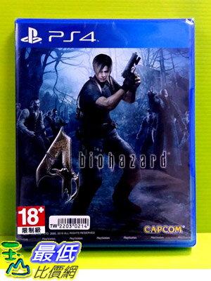 (現金價)  PS4 惡靈古堡 4 Resident Evil 4 亞版 英文版 含所有DLC