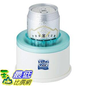 [東京直購] Arnest 76023 啤酒玻璃瓶冷卻底座 Drink Cooler Ice Cool Clear Blue