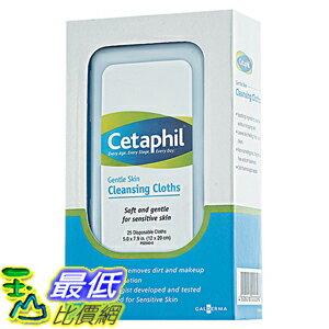 [玉山最低比價網] 舒特膚 Cetaphil 溫和多效潔膚棉 25片/盒 (CTP006)